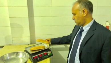 وزير الاقتصاد علي العيساوي