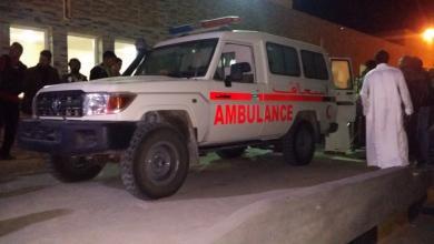 Photo of صحة المؤقتة ترفع حالة الطوارئ بعد هجوم تازربو