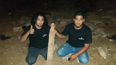 "Photo of ""شبح الألغام"" يُطل برأسه مُجددا في بنغازي"