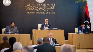Photo of الأعلى للدولة يكشف مطالبه من الملتقى الوطني