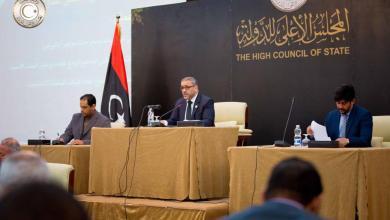 Photo of الأعلى للدولة يطالب الرئاسي بمقاطعة القمة العربية