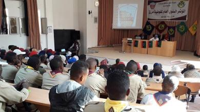 Photo of مؤتمر كشافة ومرشدات مرزق السنوي