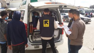 مركز مكافحة الهجرة غير الشرعية في طرابلس