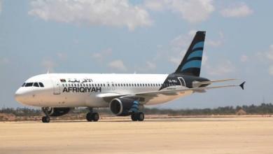 "Photo of ""الأفريقية"" تنفي لـ""218″ سقوط إحدى طائراتها"