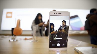 الهواتف الصينية - تعبيرية