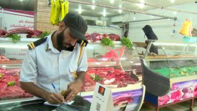 الحرس البلدي طرابلس يواصل حملته التفتيشية