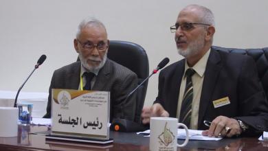 كلية الآداب والعلوم جامعة بنغازي فرع المرج