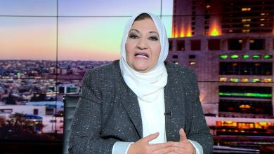 Photo of المرأة الليبية تتعرض لعدة مصاعب