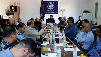 الاجتماع الأمني - مديرية أمن الخمس