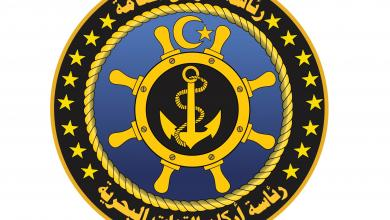 Photo of ذكرى تأسيس القوات البحرية الليبية