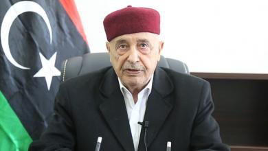 Photo of عقيلة يدعو للإسراع في تعديل الرئاسي