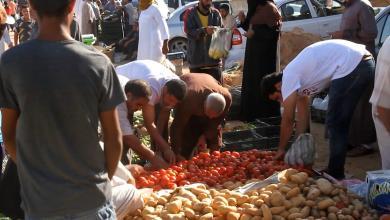 أسواق الخضار - ليبيا