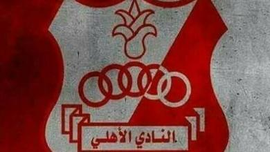 الأهلي بنغازي