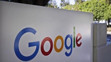 Photo of غوغل تختبر ميزة تتبع الطرود عبر محركها