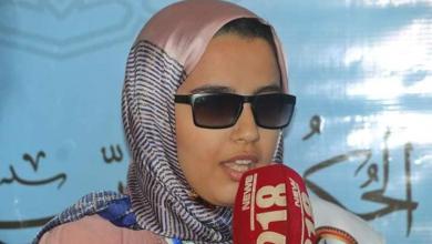 Photo of فاطمة الشريف… نموذج لليبية المُتفوقة والمُكافحة