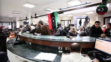 Photo of اجتماع توحيد الحكومات..أمل الاقتصاد الليبي الأخير رغم التحديات