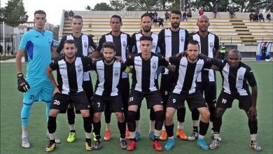 فريق المدينة