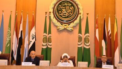 الجامعة العربية تتضامن مع الشعب الفلسطيني في يومهم العالمي