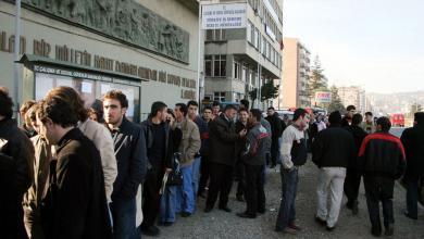 البطالة - تركيا
