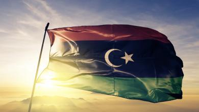 Photo of ليبيا الرابعة عربيا بصافي الثروة