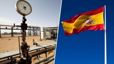 إسبانيا - حقل الشراشرة