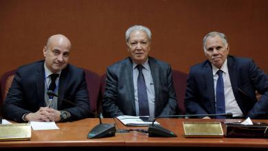 Photo of الإشهار عن اتحاد المصارف الخاصة في ليبيا