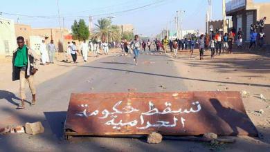 Photo of الوضع الاقتصادي يدفع السودانيين للاحتجاج