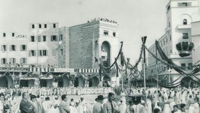 استقلال ليبيا