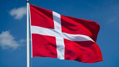Photo of الدنمارك تُقرّ شرطاً غريباً للحصول على جنسيتها