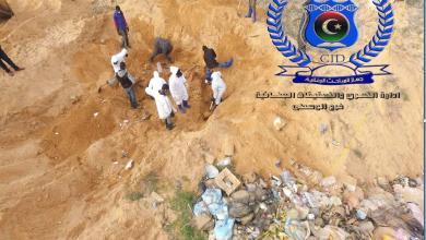 العثور على رفات مذبحة لداعش بسرت