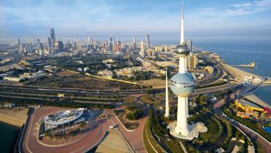 صورة تقديرات غير رسمية تضع ثروة الكويت السيادية.. رابعاً