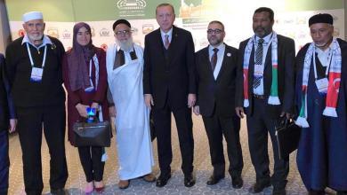 المشري وأردوغان