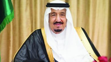 Photo of تغييرات واسعة في تشكيلة الحكومة السعودية