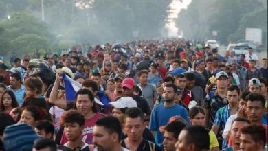 الهجرة على الحدود المكسيكية الأميركية