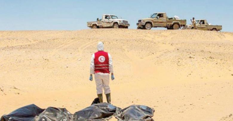 الهجرة في الصحراء الليبية