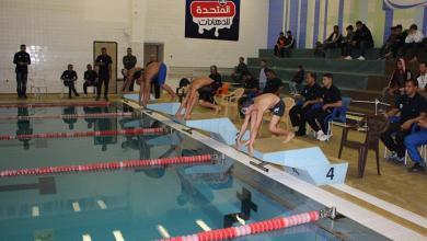 بطولة المنطقة الوسطى للسباحة لفئة البراعم