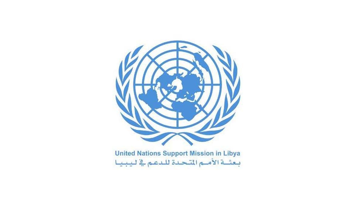 بعثة الأمم المتحدة للدعم في ليبيا