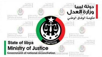 """صورة """"عدل الوفاق"""": رئيس محكمة سبها تعرض للتعذيب 3 ساعات"""