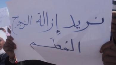 احتجاج ودعوات لحماية طالبات الغريفة
