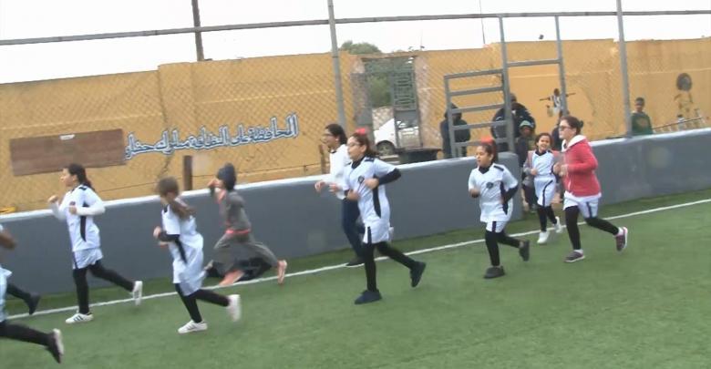 أول أكاديمية في ليبيا تدريب البنات - طرابلس