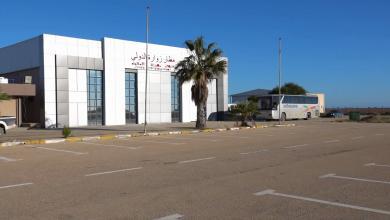 مطار زوارة - ارشيفية