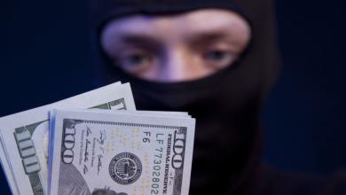 تمويل داعش