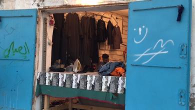 محل الشاب عبدالحكيم المروم للخياطة بمدينة تيجي