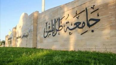 Photo of سقوط قذيفة بجوار كلية الزراعة بجامعة طرابلس