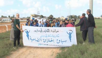 صورة سباق المدارس بإقبال لافت