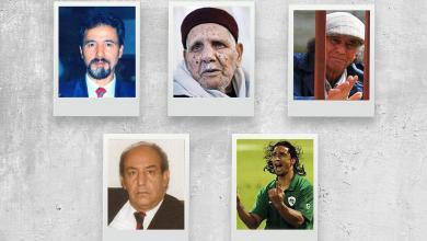 Photo of فنانون ومؤرخون ونجل المختار.. أبرز وفيات ليبيا في 2018