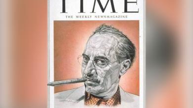 غلاف مجلة التايم في عددها الصادر يوم 31 ديسمبر 1951