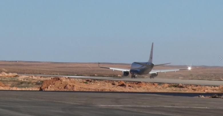 مطار الزنتان