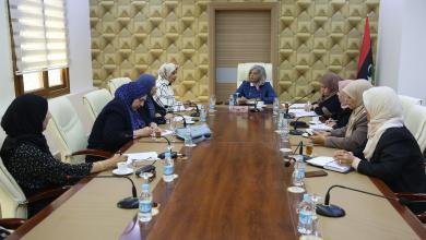 وحدة تمكين المرأة التابعة لحكومة الوفاق