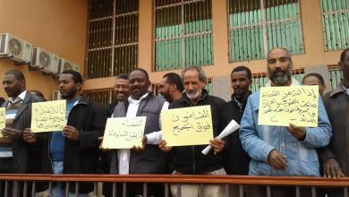 Photo of القضاء الليبي يواجه خطراً حقيقياً